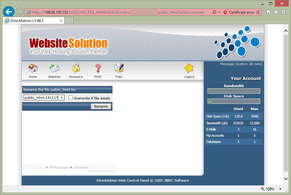 system_backup_restore_03