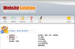 direct admin change password