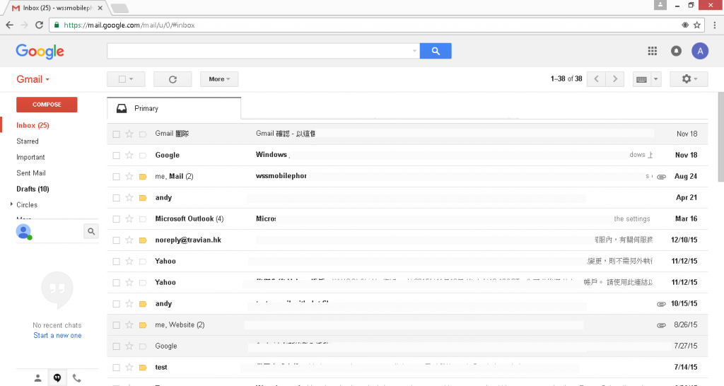 gmail-eng-02