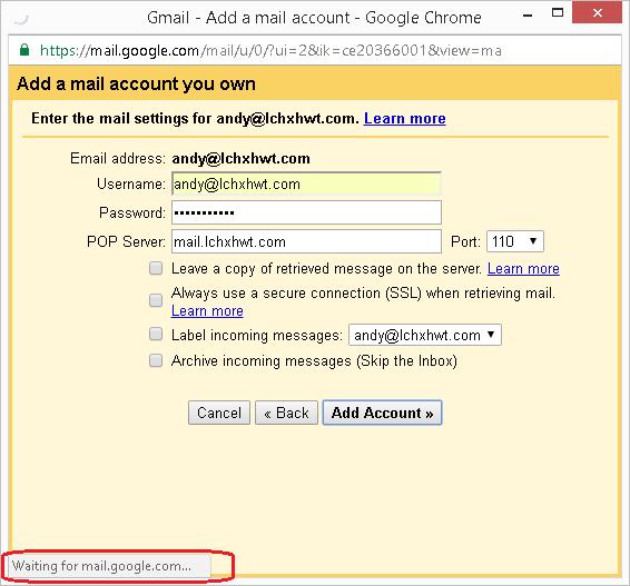 gmail-eng-17