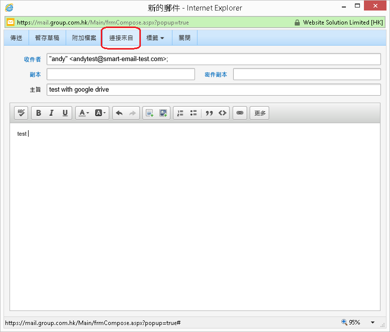 smartermail-connect-to-google-drive-12