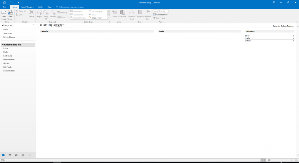 smartermail-outlook-2016-setting-01