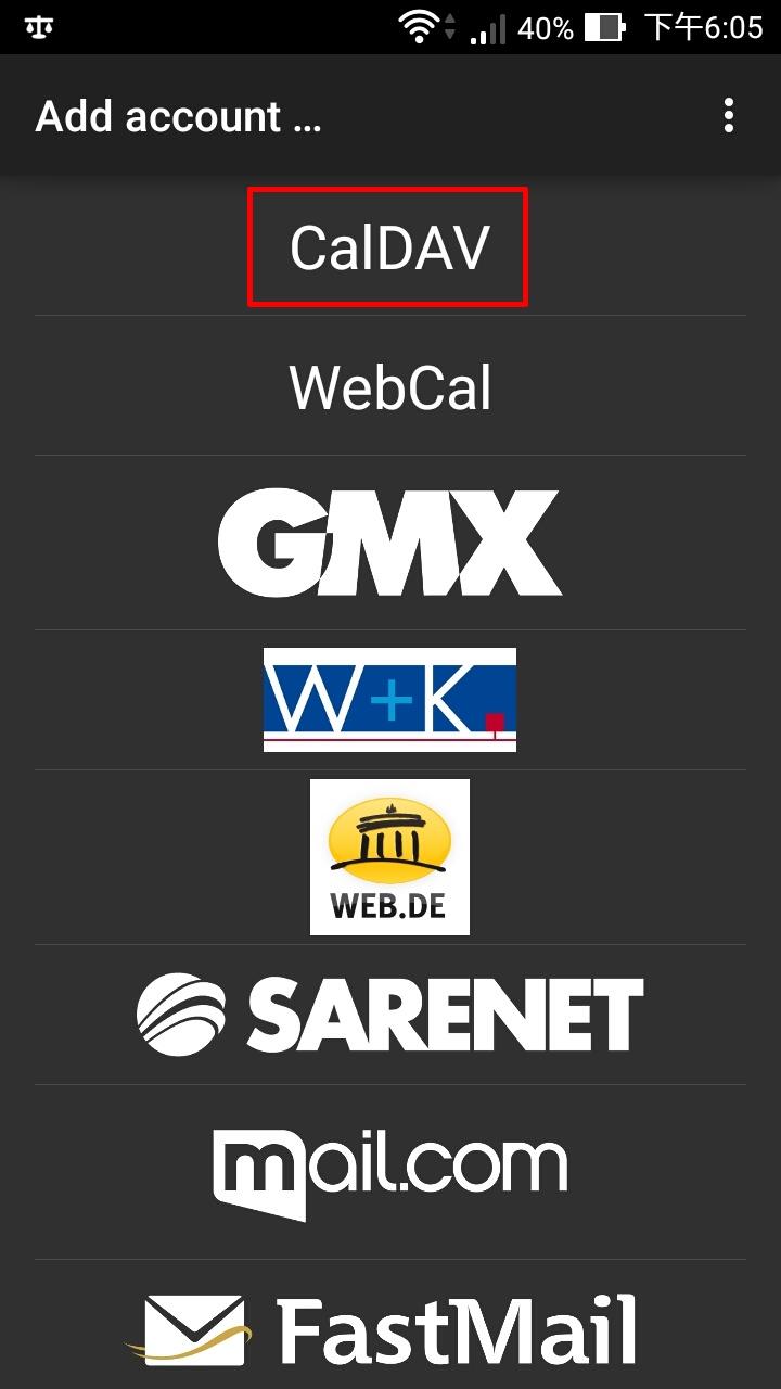 SmarterMail – 如何在Android 設定CalDAV 戶口- 卓智互聯網網頁